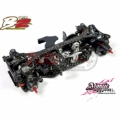 ATOMIC, BZ-KIT BZ CHASSIS ONLY NO ELECTRONIC